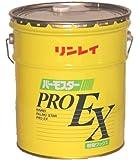 リンレイ パーモスタープロEX (18L)(リンレイ業務用ワックス) 汎用樹脂ワックス