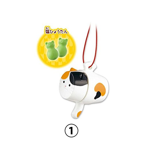 Uchideno Nyan Koduchi Cat Lucky Charm Keychain Mascot Collection, Design 1 ()