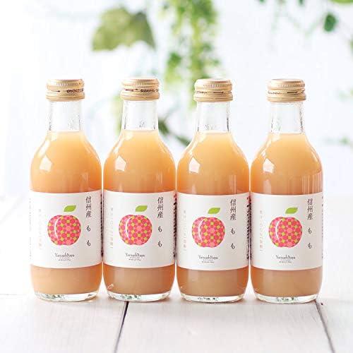 山下屋荘介 果汁100%ジュース 桃 [ 200ml× 8本 ] 信州産 贈り物 プレゼント 父の日ギフト 国産