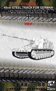 - PzKpfw III Late Prod/PzKpfw IV Mid Prod 1942-45 40cm Steel Type Workable Track Links 1-35 AFV Club