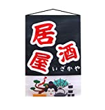 18'' Waterproof Japanese-style Flags Banners Versatile Sushi Restaurant Decor,B1