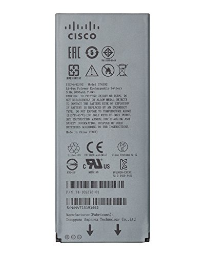 BATTERY FOR WRLS IP PHONE 8821