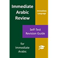 Immediate Arabic Review: Self-Test Companion To Immediate Arabic (Learn Arabic For Beginners The Immediate Language Way; Easy Arabic Phrasebook & Audio)