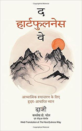 The Heartfulness Way (Hindi): Amazon in: Kamlesh Patel, Joshua