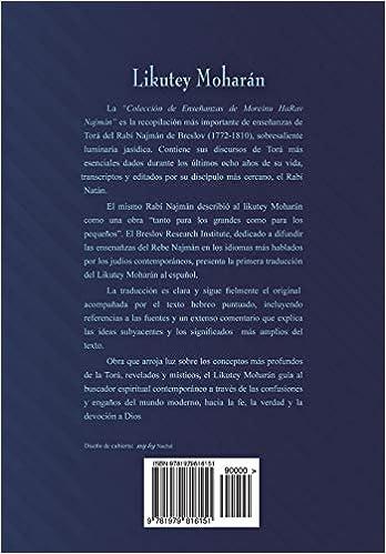 Likutey Moharán - Parte Ii (en Español) Volumen Xii: Lecciones 1-6: Volume 12 por Rabí Najmán De Breslov