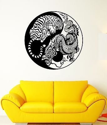wall-decal-dragon-beast-tiger-scale-power-china-yin-yang-vinyl-stickers-vs066