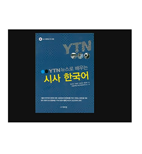 korean-language-to-learn-by-ytn-news