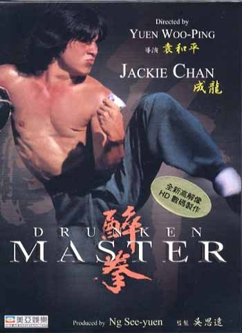 DRUNKEN MASTER Digitally Re-mastered DVD (All Region) (NTSC) Jackie Chan