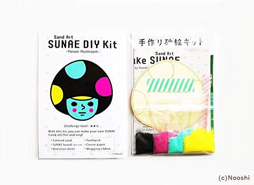 SUNAE(Sand Art) DIY Kit -Poison Mushroom- from Naoshi