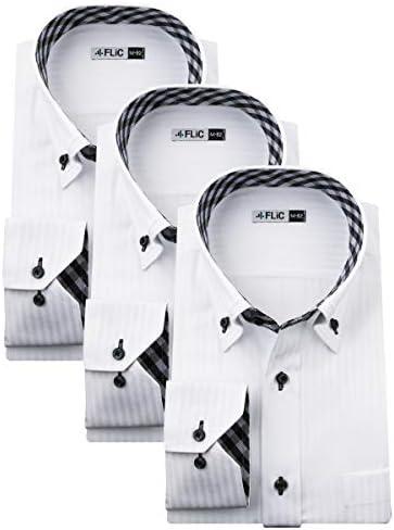 ワイシャツ メンズ 長袖 3枚 セット 20種類 18サイズ ボタンダウン レギュラー ショートワイド ドゥエボットーニ デザイン襟 ホリゾンタル/flm-l07