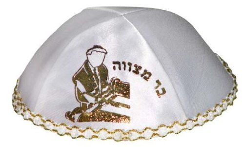Kippah Gold satin cap Bar Mitzvah