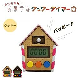 Candy House Kitchen Timer (Cookies)