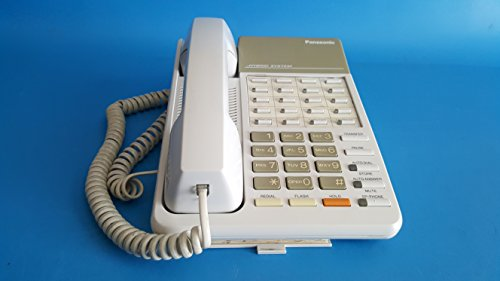 Panasonic KX-T7020 12 CO Line Proprietary Telephone for Electronic Modular Switching System, White (Refurbished)