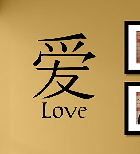 Japanese kanji Love Vinyl Wall Art Decal Sticker