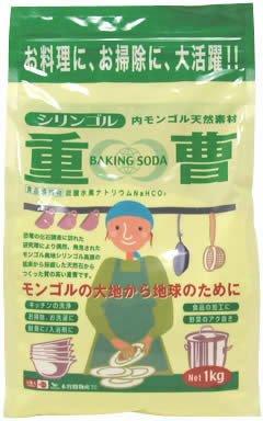 Xilin baking soda 1000g