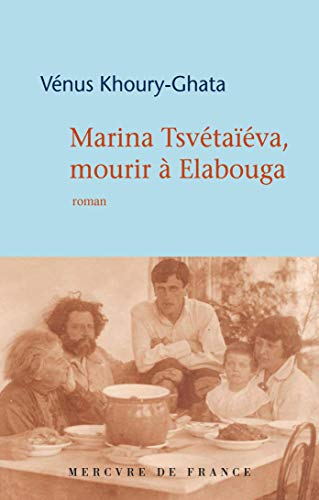 Poèmes russes (FICTION) (French Edition)