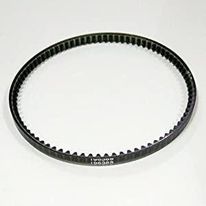 "HONEYSEW LUG MOTOR BELT 13 3/4"" For SINGER SEWING MACHINE 223 237 240 250 Series 285K 196388 from HONEYSEW"