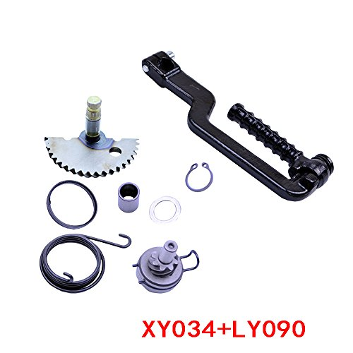 FLYPIG For GY6 49CC 50CC SCOOTER 139QMB P139QMB KICK START LEVER SHAFT GEAR IDLE GEAR ()