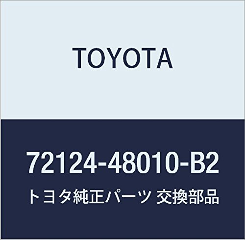 Toyota 72124-48010-B2 Seat Track Bracket Cover