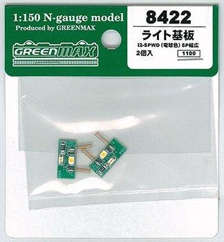 グリーンマックス Nゲージ 8422 ライト基板I2-SPWD (電球色)SP幅広