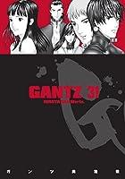 Gantz Volume 31 (英語) ペーパーバック