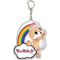 A3 Chiitan ☆ 01 Rainbow Design Deca Acrylic Key Chain