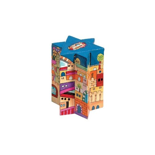 Yair Emanuel Star of David Tzedakah Box With Jerusalem Depictions (Box Tzedakah World)