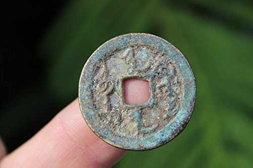 Chinese Manchus coin, Nurhachi Khan, Later Jin Dynasty 1616-25 AD