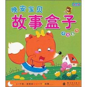 Download Moon box(Chinese Edition) ePub fb2 book