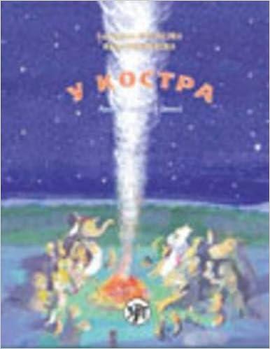 Book By the Bonfire! U Kostra!: U Kostra! Textbook + CD