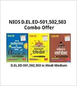 Nios Books In Hindi Pdf