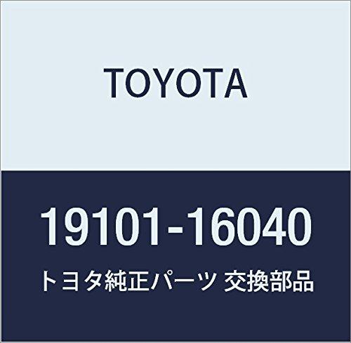 Toyota 19101-16040 Distributor Cap Sub Assembly