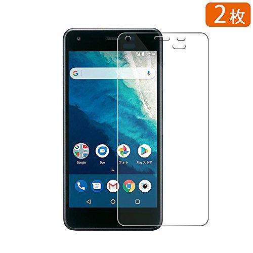 スピーカー言い直すカロリーGosento Y!mobile Android One S4 / DIGNO J フィルム【2枚セット】2.5Dラウンドエッジ加工 日本旭硝子素材AGC 高透過率 強化ガラスフィルム 硬度9H AndroidOne S4 対応
