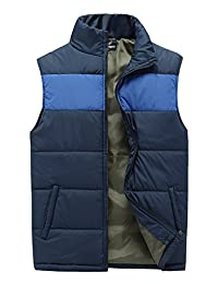 Men's Lightweight Padded Quilted Warm Puffer Vest Zip Up Plus Size