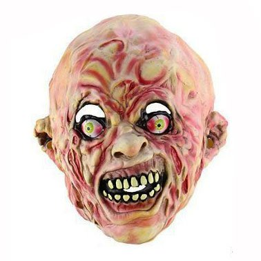 Latex Rubber Creepy Scary Ugly Baby Head Mask Halloween Party Costume (Halloween Decorations 2017 Scary)