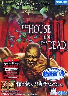 Amazon Com The House Of The Dead 3 Software