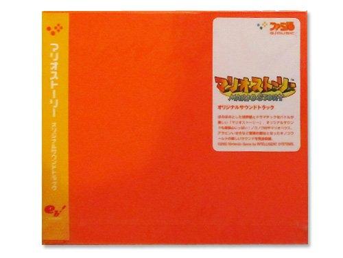 マリオストーリー オリジナルサウンドトラック B005L6G912