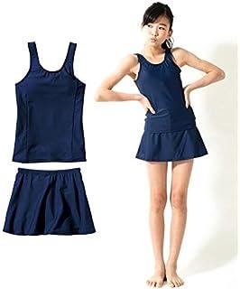 4134972d439 [nissen(ニッセン)] スクール 水着 セパレート 水着 パンツ イン スカート 女の子 もっとゆったり