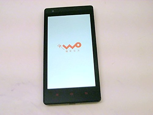 XIAOMI Redmi 1S Smartphone Snapdragon 400 Quad Core 4.7 Inch OTG Multi-language