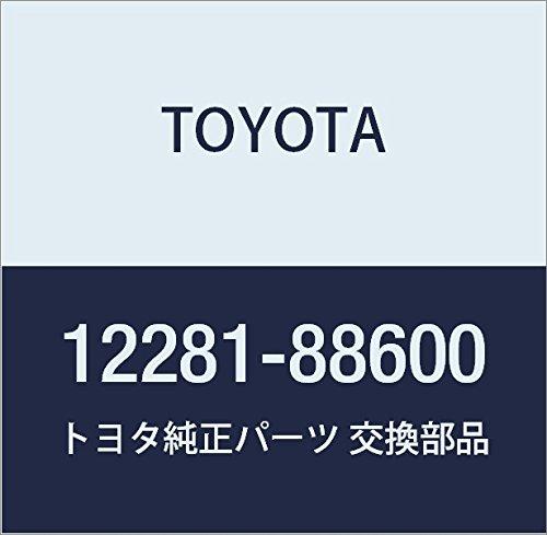 Toyota 12281-88600 Engine (Engine Hanger)