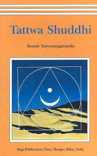 Tattwa Shuddhi - The Tantric Practice of Inner Purification