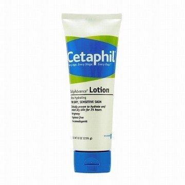 - Cetaphil DailyAdvance Ultra Hydrating Lotion for Dry/Sensitive Skin 8 oz