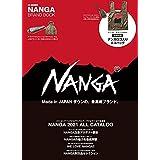 NANGA BRAND BOOK