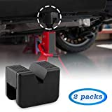 Ruien 2 Pack Jack Pad Adapter Universal Rubber Slotted Frame Rail Pinch welds Protector for Jack Stand 2-3 Ton General-Purpose Rubber