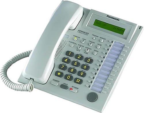 - Panasonic KX-T7731 Telephone - White
