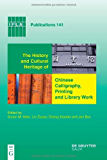History and Cultural Heritage of Chinese Calligraphy: Printing and Library Work (IFLA Publications) (English Edition)
