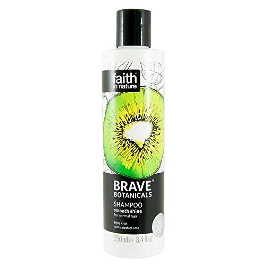 震えるキャプションくまBrave Botanicals Kiwi & Lime Smooth Shine Shampoo 250ml (Pack of 2) - (Faith In Nature) 勇敢な植物キウイ&ライムなめらかな輝きシャンプー250Ml (x2) [並行輸入品]