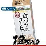 白バラ コーヒー/1000ml×12本/クール便