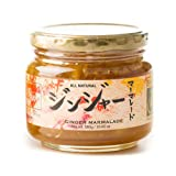 Ginger Marmalade from Yakami Orchard - 20.45 ounce (20.45 ounce)