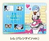 Re:Zero: Starting Life in Another World SEGA Limited Campaign Transparent File Folder A4 Size Rem Valentine Version